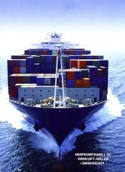 Таможенное оформление грузов в портах Одесса,  Ильичевск!