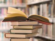 Курсовые,  контрольные,  рефераты,  дипломы