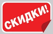 Продам металлопластиковые окна в Запорожье по  низким ценам