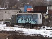 Продам газ3307