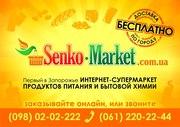 Senko-market - доставка всех товаров для дома