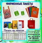 фирменные пакеты,  пакеты с логотипом,  печать на пакетах,  пакеты под печать,  уплотнённые пакеты,