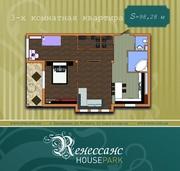 Продается 3-х комнатная квартира в Элитном жилом комплексе «Ренессанс»