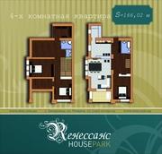 Продам 4-х комнатную,  двухуровневую квартиру в ЭЛИТНОМ ЖИЛОМ КОМПЛЕКСЕ