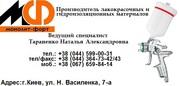 Шпатлевка пентафтальевая ПФ-002 по цене от производителя