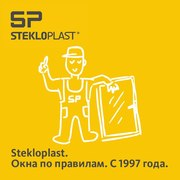 Окна,  двери ТМ Stekloplast