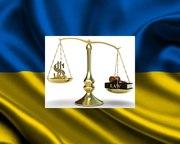 Юридические услуги в Запорожье