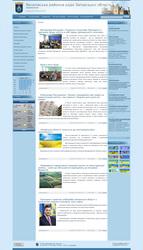 Веб-студия Chrysalis. Дизайн,  верстка сайтов