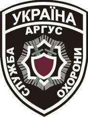 Услуги охраны и безопасности. Запорожье и Запорожская область