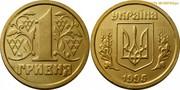 Куплю монеты гривны 1995 года и другие обиходные монеты Украины!!!!