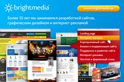 Разработка и комплексное развитие бренда в сети Интернет
