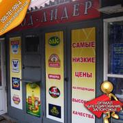 реклама на машину Вольнянск,  реклама на авто Вольнянск, наружная реклам
