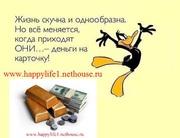 Запорожье - Оператор ПК удалённо (офис-интернет) от 1000$