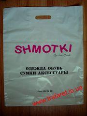 Пакеты с логотипом в Запорожье. Печать на пакетах из полиэтилена.