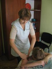 Янтарный лечебный и восстановительный массаж в Запорожье.