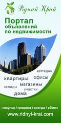 Большой выбор однокомнатных квартир в Запорожье