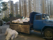 Вывоз мусора Запорожье.