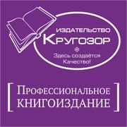 Издательство «Кругозор»