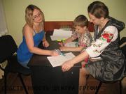 Детский психолог в Запорожье.