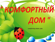 Водопровод,  канализация,  отопление,  сантехнические работы в Запорожье