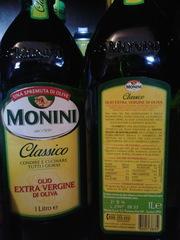 Оливковое масло Monini 1 л
