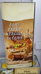 Extra Vergine di Oliva,  5 л оливковое масло