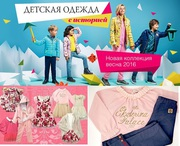 Одежда для детей и взрослых от Фаберлик.