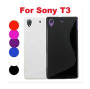 S-line TPU чехол Sony Xperia T3 D5103,  D5106,  D5102,  D5105,  m50w