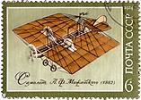 Почтовые марки. Возможные Торги