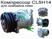 Компрессор кондиционера для комбайна Нива -ск 5 нива,  ск 5 нива эффект