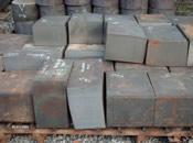 Поковки прямоугольного сечения  сталь 5ХНМ