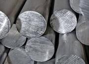 Металлоизделия  круги   сталь  20ХН3МФА