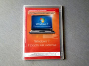 Microsoft Windows 7 Professional 32 bit Russian,  OEM