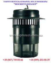 Купить прибор убивающий комаров и мух на улице