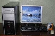 Компьютер Игровой 8 ядер по 2.67MHz