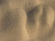Песок речной сеяный