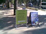 Сервисный пункт Орифлейм в Запорожье на пр.Металлургов 6