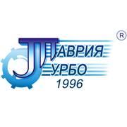 «Таврия Турбо» - производство турбокомпрессоров для с/х техники!