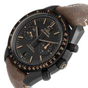  Omega Speedmaster Moonwatch Co-Axial 31192445101006
