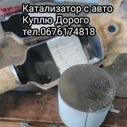 Катализатор отработанный Куплю Одесская обл.