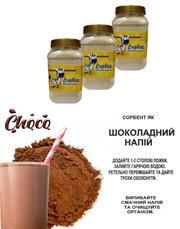 Шоколадный напиток-сорбент Сорбик