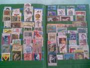 Антиквариатные марки.